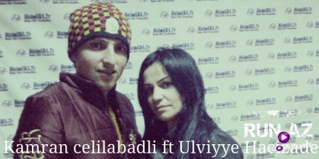Kamran Celilabadli ft Ulviyye Hacizade ft Tural Sedali - İstemirsen 2017
