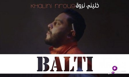 Balti - Khalini Nrou9 2018 (New)